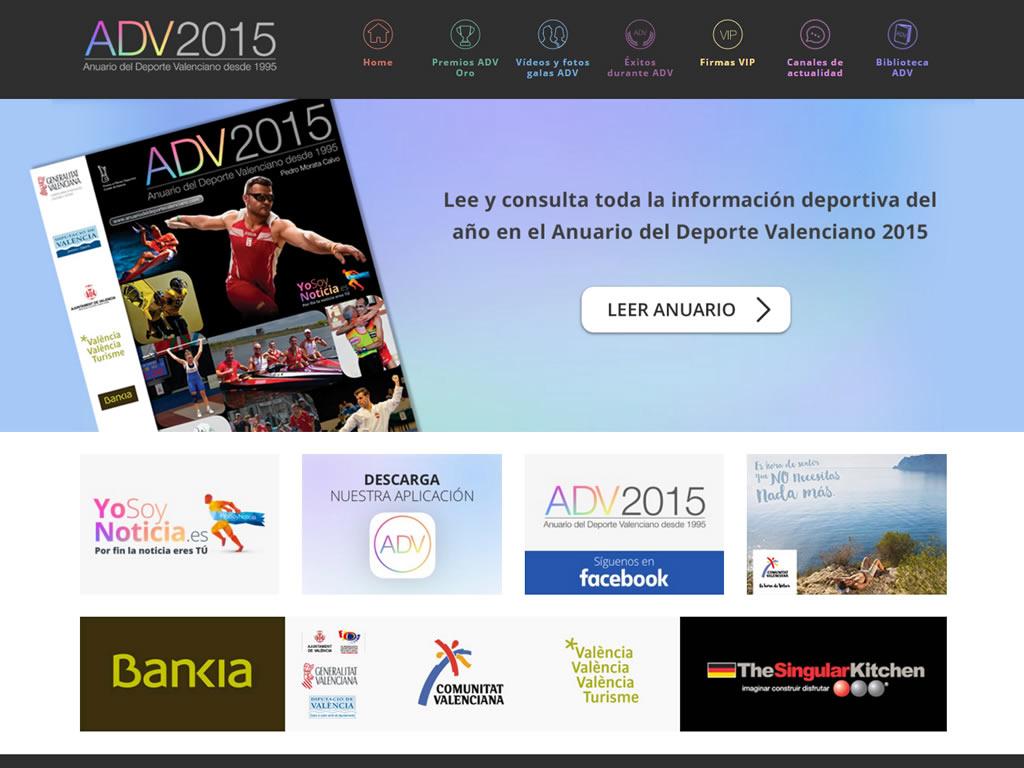 adv2015